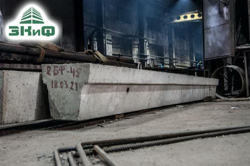 Балка 2БФ 45-2