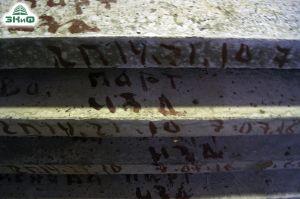 Плита трамвайная 2П14.21.10
